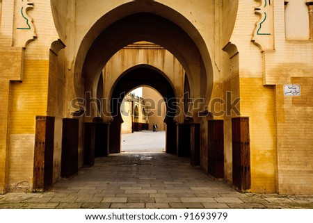 Series of Moorish style curving arches of passageway into mosque courtyard in Fez, Morocco - stock photo