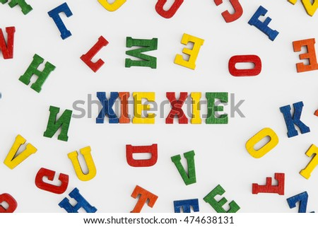 Series Thank You Word Thank You Stock Photo 474638131 Shutterstock