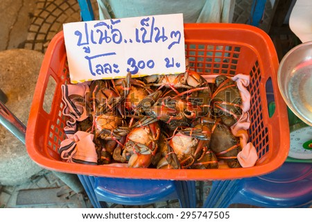 Serrated mud crab or Scylla serrata 300baht/1kg, Street food of thailand - stock photo