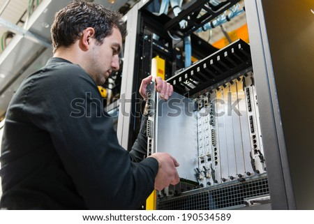 Server expansion - stock photo