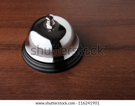 Service bell on the reception - stock photo