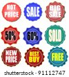 Set colorful  sale stickers and labels - stock photo