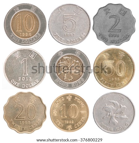 Set Hong Kong coins isolated on white background - stock photo