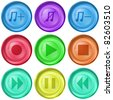 Set icons, media player playback isolated buttons - stock vector