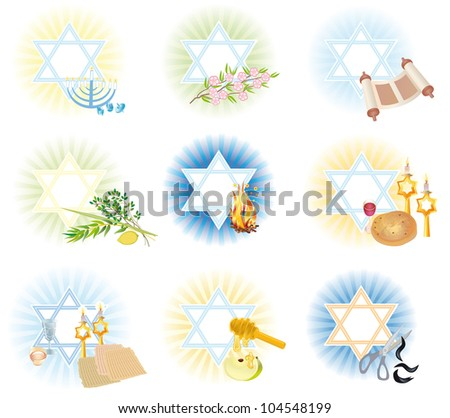Set is 9 symbols icons of the Jewish holidays : Rosh-hashanah, Lag Ba-Omer, Simchat Torah, Tu Bi�Shvat,  Pesakh ( Passover), Sukkot, Hanukkah, Saturday  with a star David - stock photo