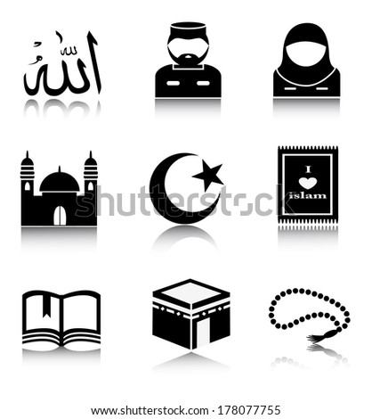 "Set Muslim icons on a white background.One icon represents the word ""Allah"" written in Arabic script - stock photo"