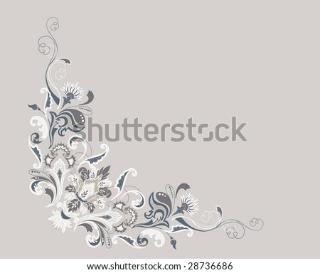 Set of abstract design floral elements. Raster version of vector illustration. - stock photo