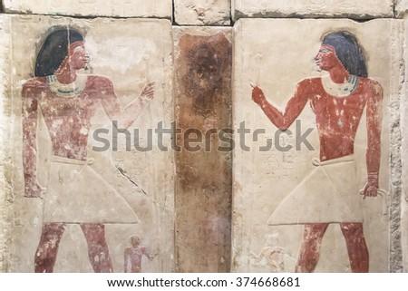 set of ancient Egyptian hieroglyphs - stock photo