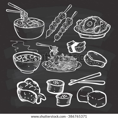 Set of Asian food doodle on chalkboard background - stock photo