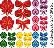 Set of Bow design elements. (Vector version 22472986) - stock photo