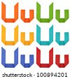 "Set of capital letter and lowercase letter ""U"" in various color. Origami alphabet  letter  on white background. - stock photo"