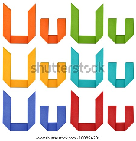 """Set of capital letter and lowercase letter """"U"""" in various color. Origami alphabet  letter  on white background. - stock photo"""