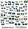 Set of cartoon eyes over white background - stock photo
