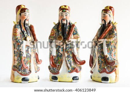 "Set of Chinese lucky gods,Lok or Lu  statues ""God of Wealth"" on White background"