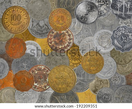 Set of coins Arab countries - stock photo