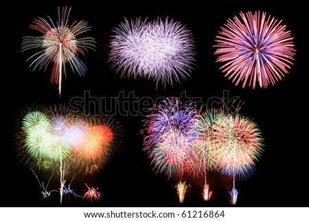 Set of colorful fireworks - stock photo