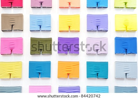 Set of colorful man underwears - stock photo