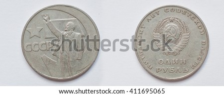 Set of commemorative coin 1 ruble USSR from 1967, shows Vladimir Lenin with slogan 50 years of Soviet rule (1917-1967) - stock photo