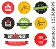 Set of commercial sale stickers, elements and badges - stock photo