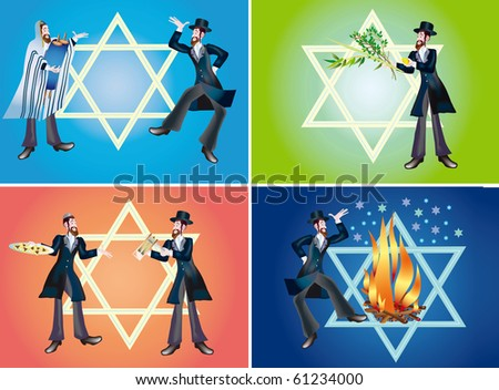 set of congratulations to the merry Jewish holidays - stock photo