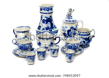 Set of decorative porcelain dishes cups plates teapot with blue ethnic pattern Gzhel  sc 1 st  Shutterstock & Set Decorative Porcelain Dishes Cups Plates Stock Photo (Download ...