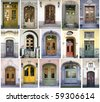 Set of entrance doors from Wasa stan, Stockholm, Sweden - stock photo
