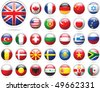 Set of flags. Glossy buttons. Raster version of vector illustration. - stock photo