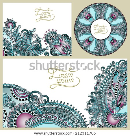 set of floral decorative background, template frame design for card, brochure, book, business card, postcard, wedding invitation, banner, CD design, raster version