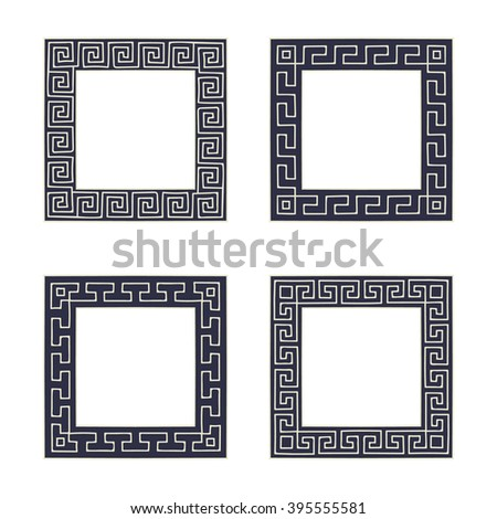 Set Four Square Meander Frames Greek Stock Illustration 395555581 ...