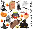 Set of fun Halloween icons, isolated on white - stock vector