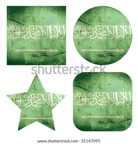 set of 4 grunge flag buttons of saudi arabia