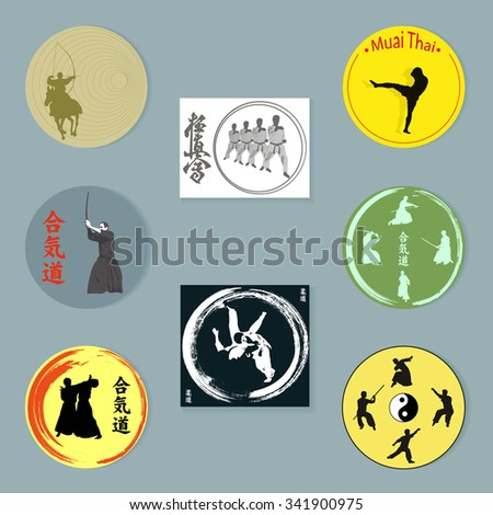 Set of images of various martial arts.     - stock photo