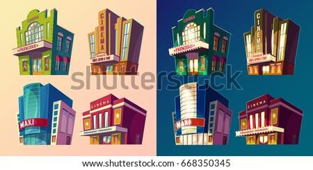 Retro Cinema Building Stock Images, Royalty-Free Images ... Cinema Building Cartoon