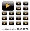 Set of media player buttons. Raster. - stock vector