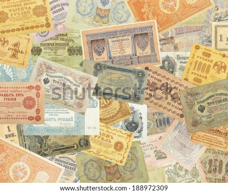 set of old banknotes Tsarist Russia, 19-20 century - stock photo
