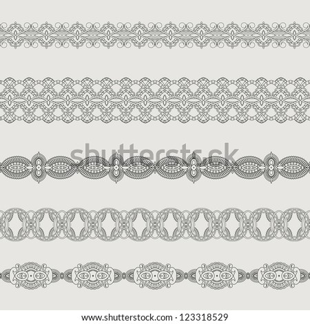 Set of ornamental ribbons. Seamless pattern stripe. Silhouette. Raster version
