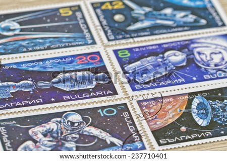 Set of postage stamps on the theme of space - stock photo