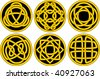 Set of six individual celtic knot work buttons in gold and black - stock vector