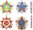 Set of   Soviet military order  of World War II - stock photo