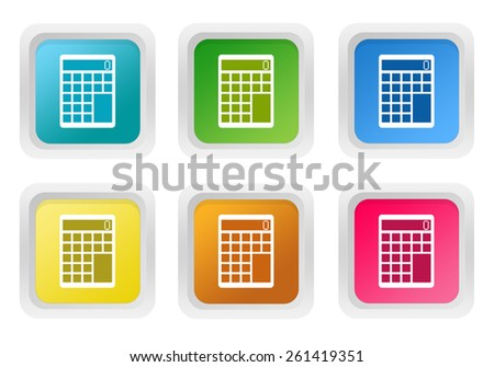 Set of squared colorful buttons with calculator symbol in blue, green, yellow, pink and orange colors - stock photo