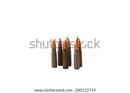 Set of standing cartridges isolated on white