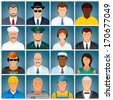 Set of Various Business People. Avatars of Random People, Wearing in Uniforms, Dresses and Suits. Occupation - stock photo