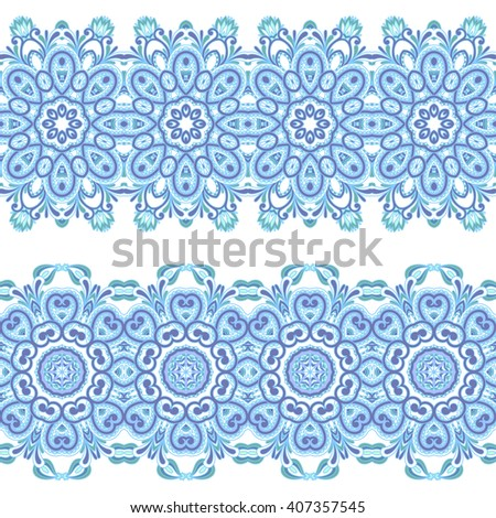 Set of vintage floral lace seamless elements for design, print, embroidery. Raster version. - stock photo