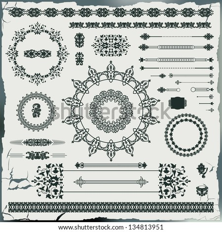set of vintage floral pattern elements - stock photo