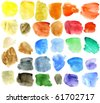 Set of water color dabs a brush. A basis for design - stock photo