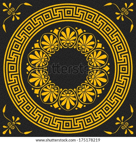 set Traditional vintage golden square and round Greek ornament (Meander) and floral pattern on a black background - stock photo
