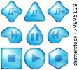 Set various icons, water media player playback buttons - stock vector
