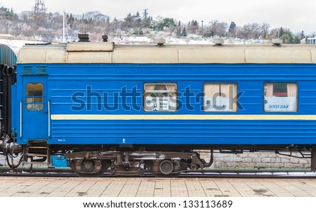 SEVASTOPOL- MARCH 24: Wagon of the passenger train of the company Ukrainian Railways, which is the State Administration of Railroad Transportation in Ukraine, on March 24, 2013 in Sevastopol, Ukraine. - stock photo