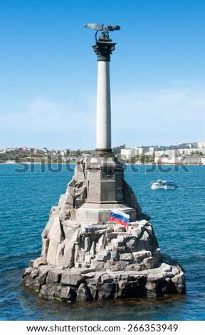 Sevastopol monument with russian flag, Crimea - stock photo