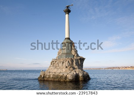 SEVASTOPOL, UKRAINE â?? DECEMBER 27, 2008: Monument to scuttled Russian ships, sunk by Russian sailors in 1854 to obstruct entrance to Sevastopol bay. One of symbols of Sevastopol - stock photo